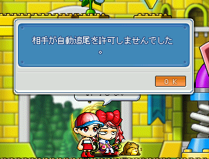 MapleStory 2009-11-03 23-40-55-96.png