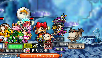 MapleStory 2009-11-14 08-09-47-51.png