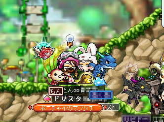MapleStory 2009-11-21 07-46-29-14.png