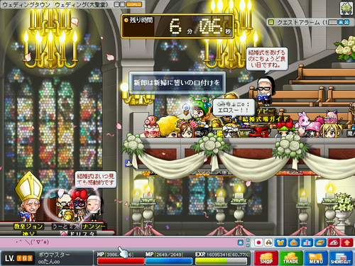 MapleStory 2009-11-23 22-22-14-93.png