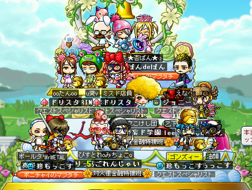 MapleStory 2009-11-23 22-27-07-71.png