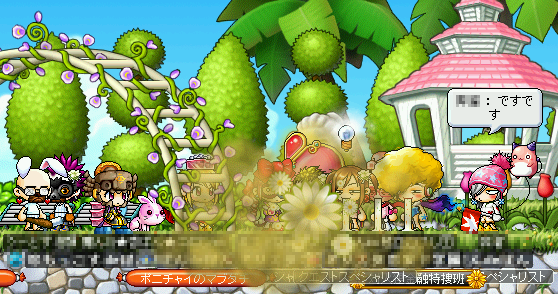 MapleStory 2009-11-23 22-32-40-39.png