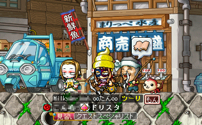 MapleStory 2010-02-11 16-30-54-71.png