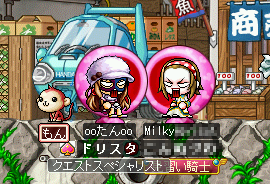 MapleStory 2010-02-11 18-04-04-39.png