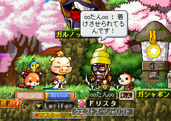 MapleStory 2010-02-11 21-58-16-89.png