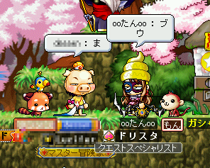 MapleStory 2010-02-11 21-58-24-40.png