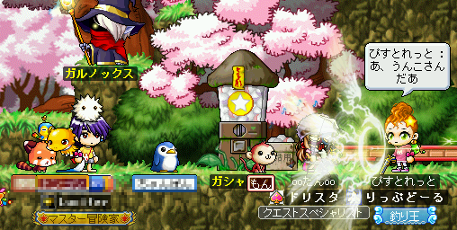 MapleStory 2010-02-11 22-04-46-21.png