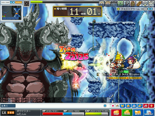 MapleStory 2010-03-20 10-32-36-67.png