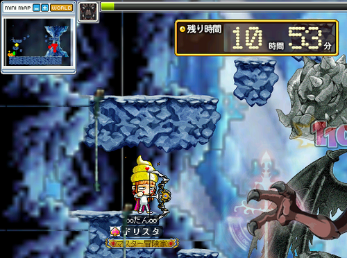 MapleStory 2010-03-20 10-39-58-59.png