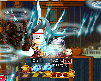MapleStory 2010-03-21 20-13-22-69.png