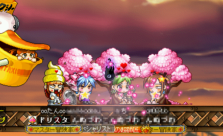 MapleStory 2010-03-26 23-10-09-53.png
