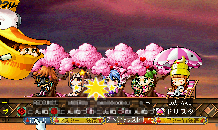 MapleStory 2010-03-26 23-31-29-17.png