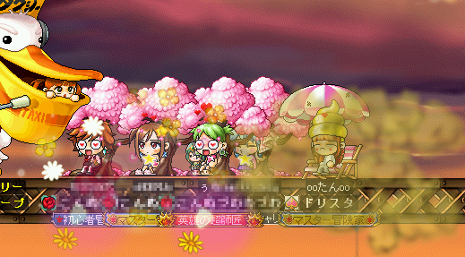 MapleStory 2010-03-26 23-32-05-35.png