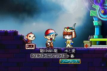 MapleStory 2010-03-27 16-22-01-64.png