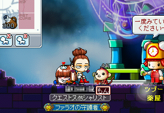 MapleStory 2010-03-27 17-26-32-06.png