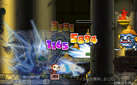 MapleStory 2010-04-03 16-52-13-51.png
