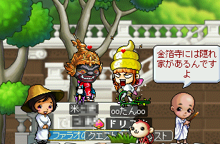 MapleStory 2010-04-03 23-30-55-79.png