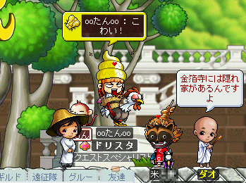 MapleStory 2010-04-03 23-49-31-51.png