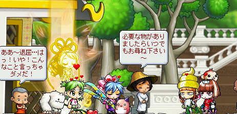 MapleStory 2010-04-03 23-55-39-92.png