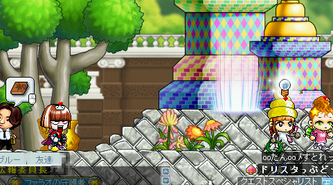 MapleStory 2010-04-04 00-55-15-85.png