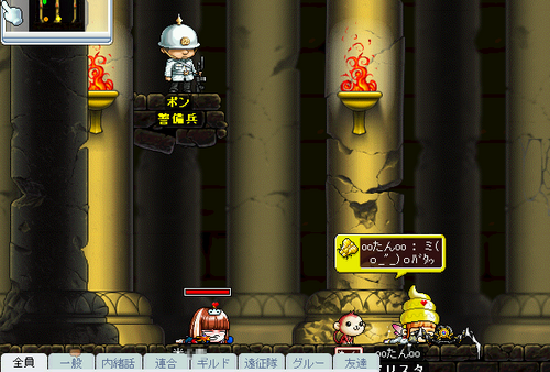 MapleStory 2010-04-04 13-59-49-98.png