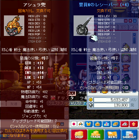 MapleStory 2010-04-04 16-39-49-28.png