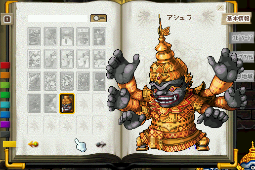 MapleStory 2010-04-04 16-49-11-26.png
