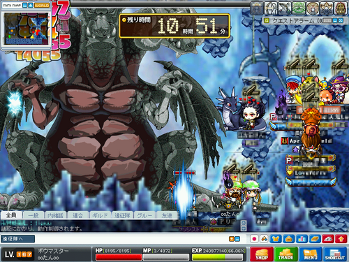 MapleStory 2010-04-10 10-53-03-81.png