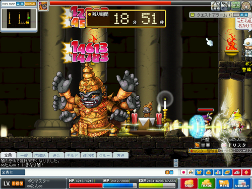 MapleStory 2010-04-10 16-36-41-93.png