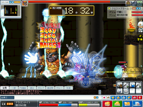 MapleStory 2010-04-10 16-46-13-59.png