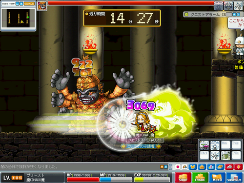 MapleStory 2010-04-10 17-02-17-01.png