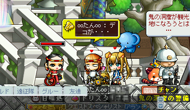 MapleStory 2010-04-10 17-33-07-90.png