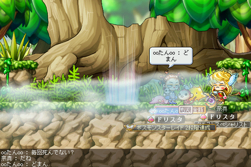 MapleStory 2010-07-10 11-25-10-98.png