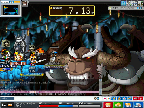 MapleStory 2010-07-10 15-18-10-00.png