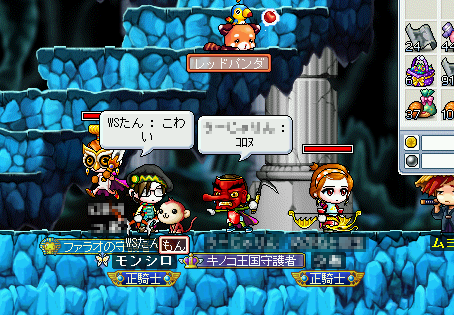 MapleStory 2010-07-10 16-13-40-00.png