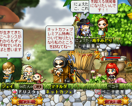 MapleStory 2010-08-22 00-55-37-48.png