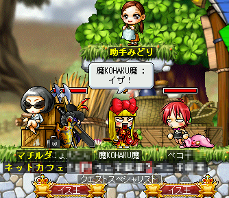 MapleStory 2010-08-22 01-06-25-73.png