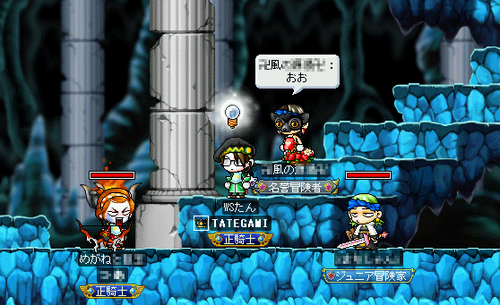 MapleStory 2010-08-28 15-39-24-96.png