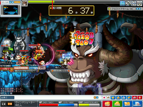 MapleStory 2010-09-12 16-29-12-01.png