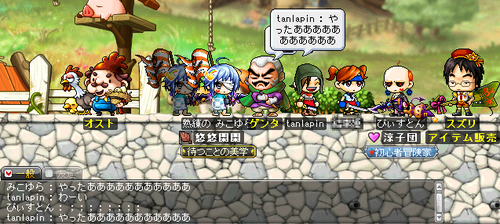 MapleStory 2011-10-01 23-39-15-98.png